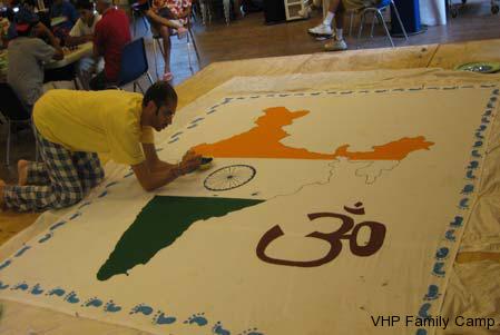 Bharat Mata ki Jai!